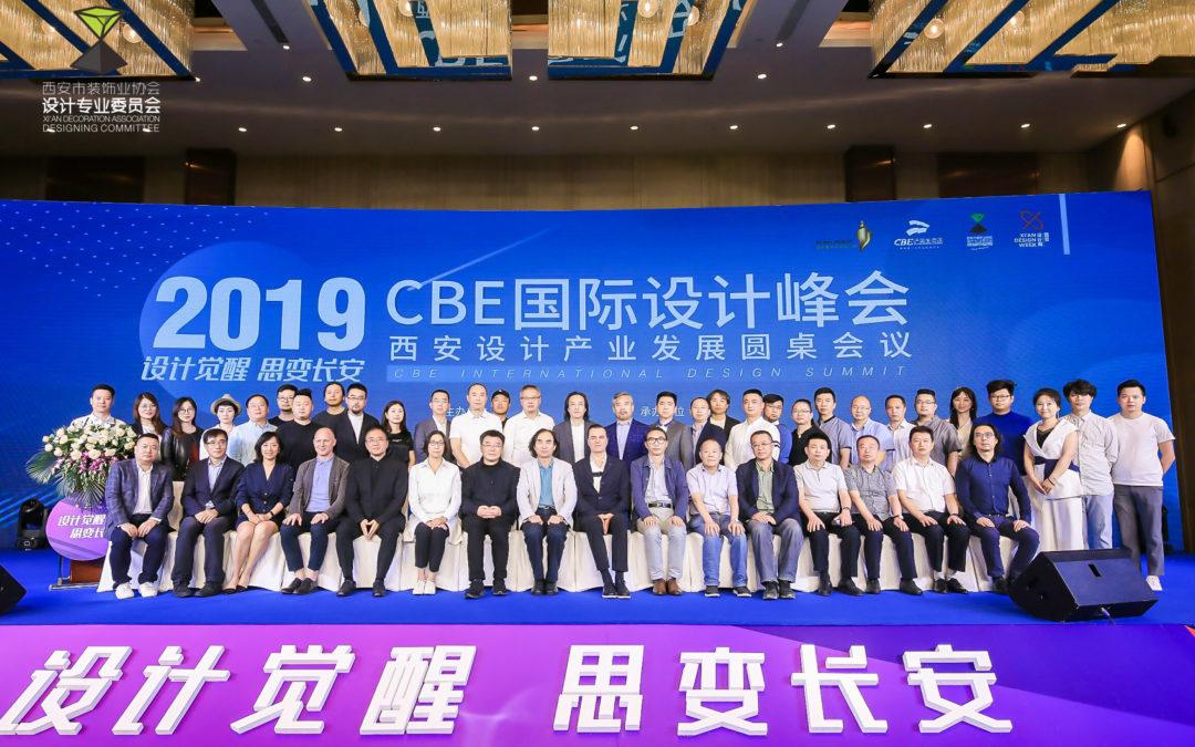 2019 Xi'An CBE International Architecture Summit