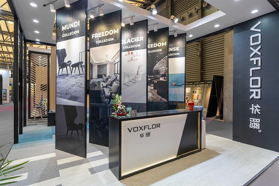 Shanghai Hospitality Design & Supplies expo